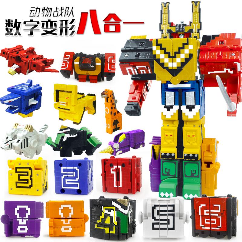 数字变形方块金刚战队儿童动物玩具买三送一