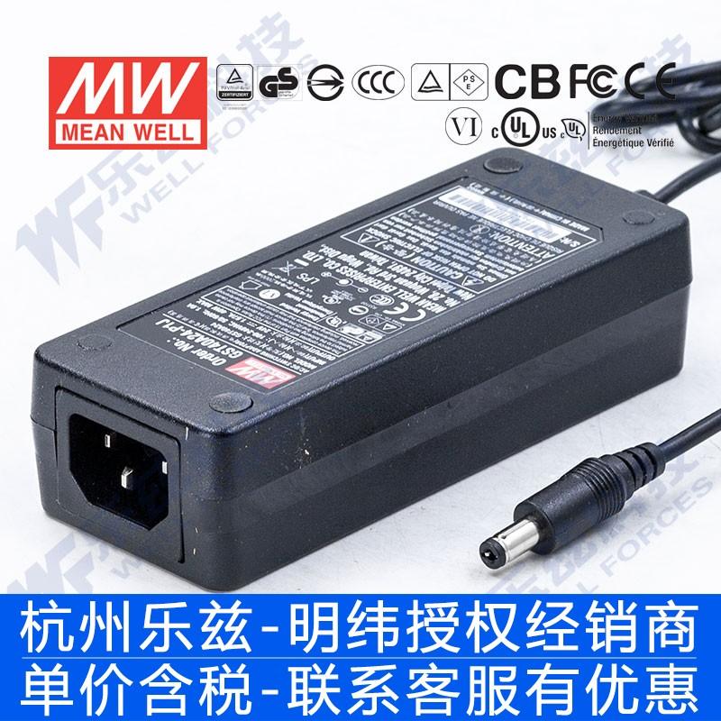 明纬电源适配器 GST40A24-P1J 40W 24V1.67A 企业级 3插 能效VI级