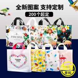 加厚塑料礼品袋男女儿童服装店手提袋子化妆品包装袋胶袋定制logo