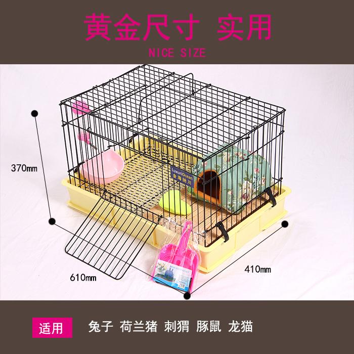 兔笼防喷尿兔子荷兰猪笼子宠物用品养殖特大号家用别墅窝自动清粪