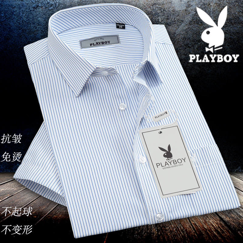 Summer middle aged Playboy mens Short Sleeve Shirt business casual easy wear thin Half Sleeve Cotton Striped Shirt