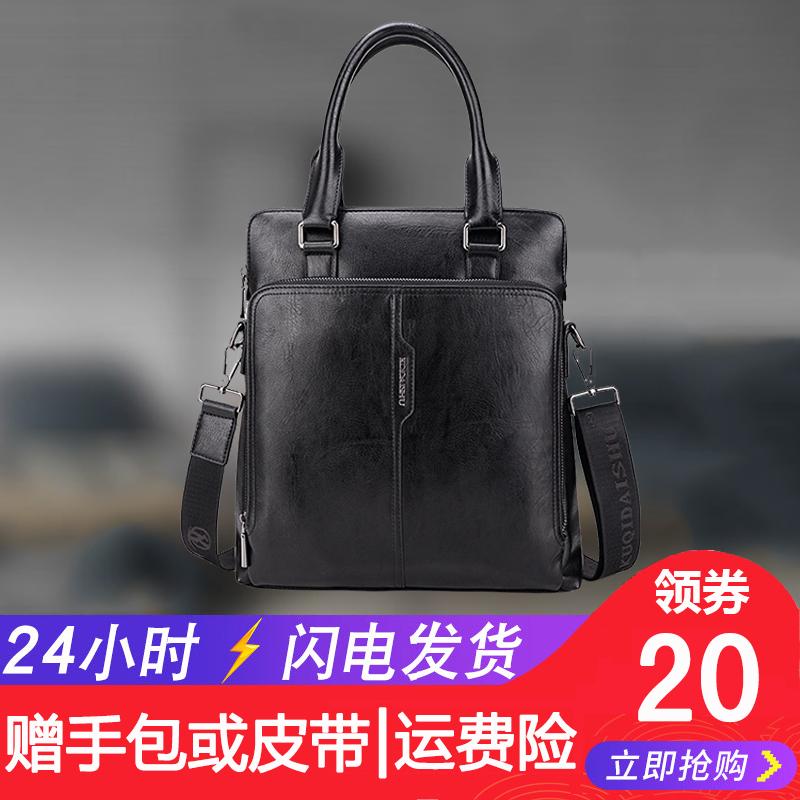 Kuqi kangaroo 2021 new Korean Fashion Shoulder Bag mens backpack messenger bag vertical business leisure bag
