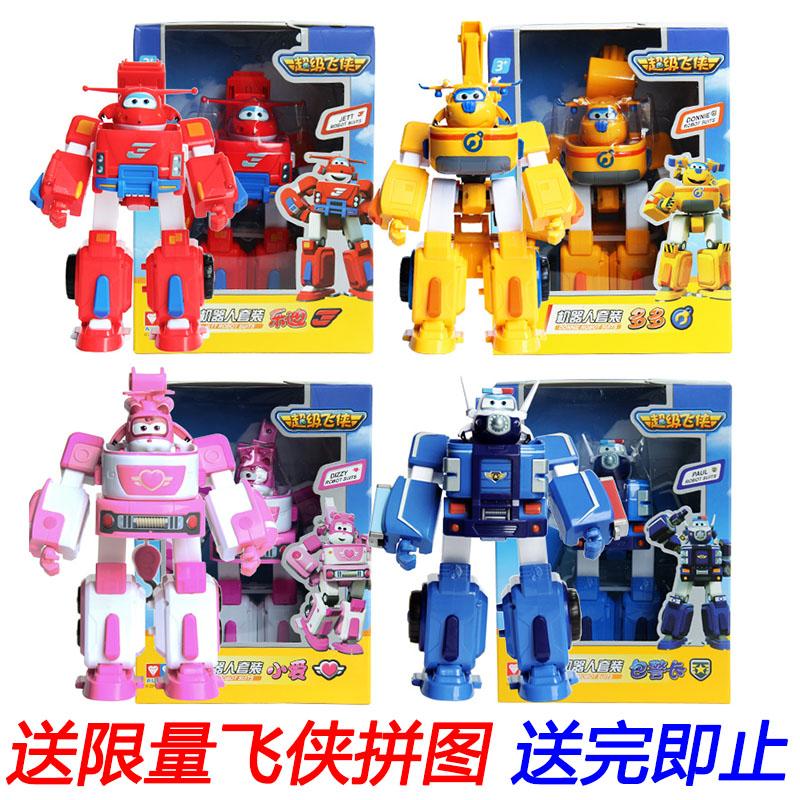 新超级飞侠玩具变形机器人套装全套大号乐迪多多小爱包警长酷飞