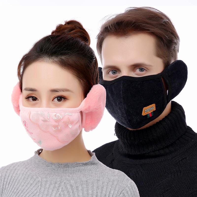 口罩女潮款个性冬季韩版男加厚纯棉骑行防风护耳保暖防寒可爱儿童