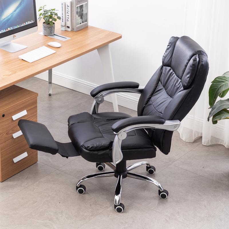 电脑椅家用办公椅可躺老板椅书桌椅电竞椅转椅靠背椅人体工学椅子