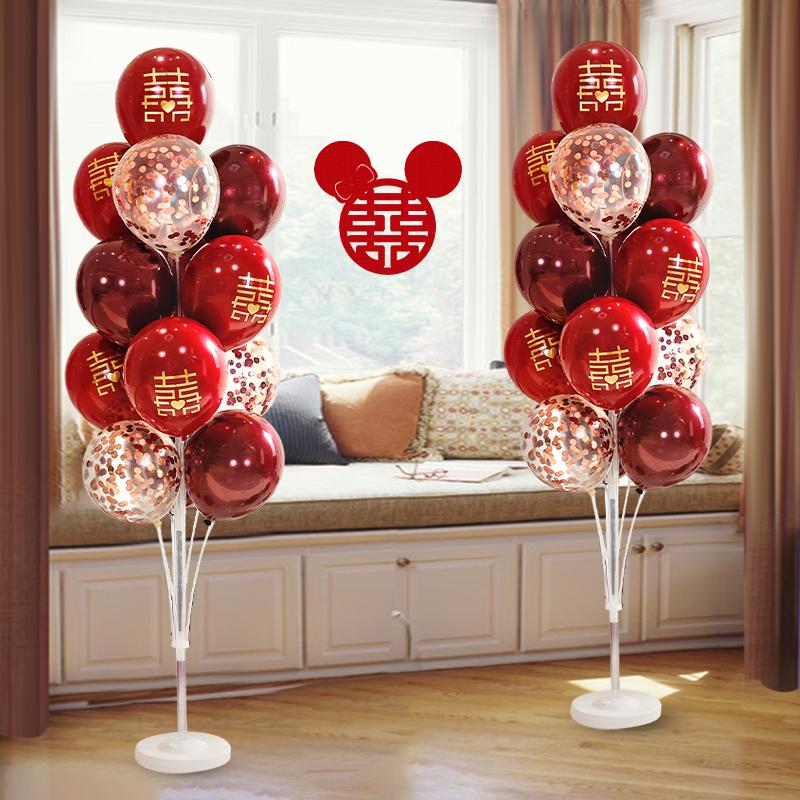 婚房地飘气球装饰浪漫婚礼新房桌飘支架布置套装创意结婚用品大全