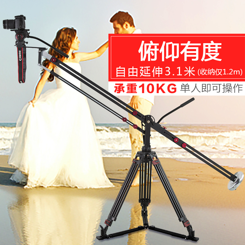 miliboo米泊myb501单反摄影小摇臂