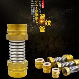 304不锈钢空调波纹管加厚铜头暖通风机盘管中央金属软管DN32DN40