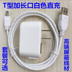 乾族 老人机山寨杂牌老年手机加长接口mini USB数据线T型口充电器