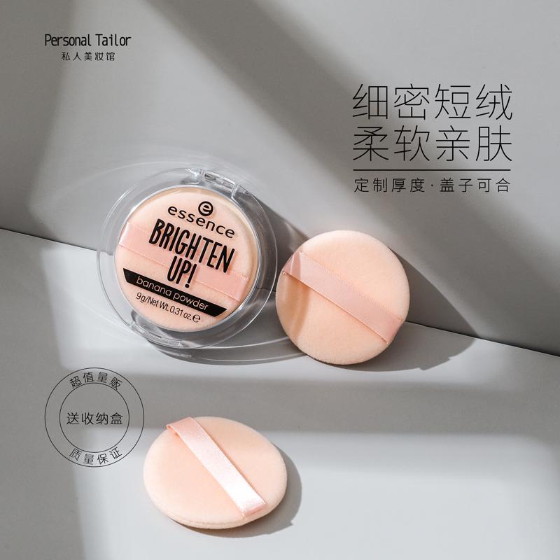 香蕉粉饼粉扑替换双面植绒粉扑密散粉化妆定妆专用绒面圆形薄小号