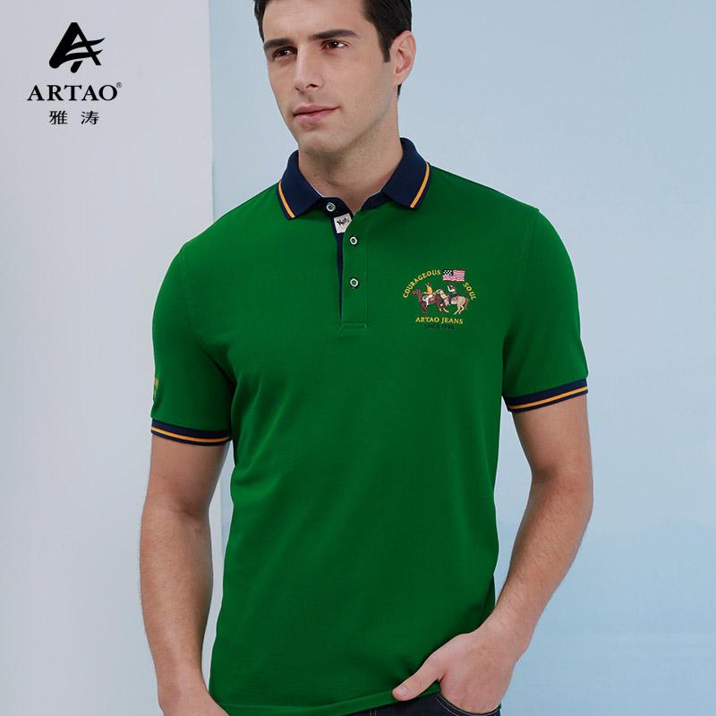 Yato polo shirt mens cotton summer Lapel splicing short sleeve t-shirt mens simple solid color business T-shirt polo shirt