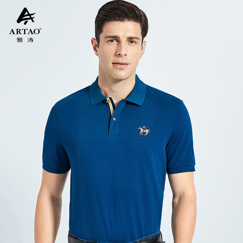 Yatao solid color polo shirt mens Short Sleeve Polo Shirt Mens slim fashion embroidered cotton T-shirt Paul shirt