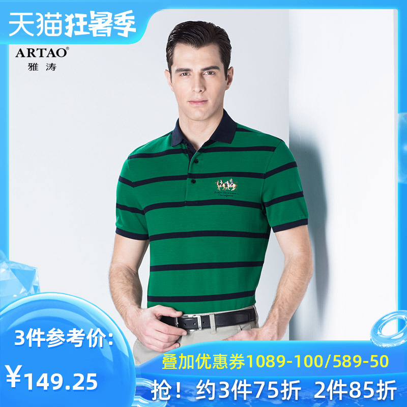 Yato polo shirt mens pure cotton Summer Short Sleeve Striped T-shirt middle aged Polo Shirt Top cotton T-shirt trend