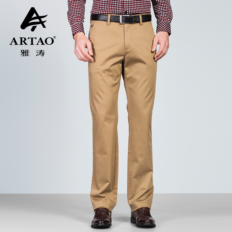 Artao casual pants mens trousers loose straight tube wrinkle resistant easy care Khaki suit pants business casual mens pants
