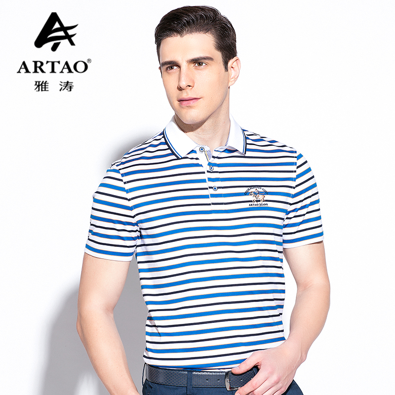 Yatao Polo Shirt Short Sleeve mens T-shirt contrast stripe T-shirt Lapel summer trend youth half sleeve top