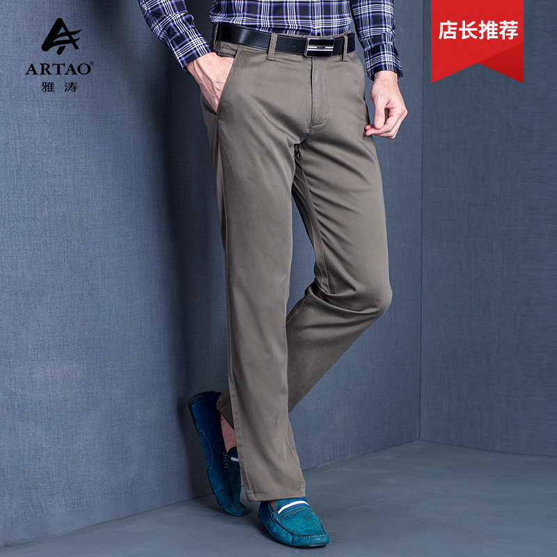 Yatao casual pants mens Khaki loose straight pants business work young and middle-aged dad medium waist cotton mens pants