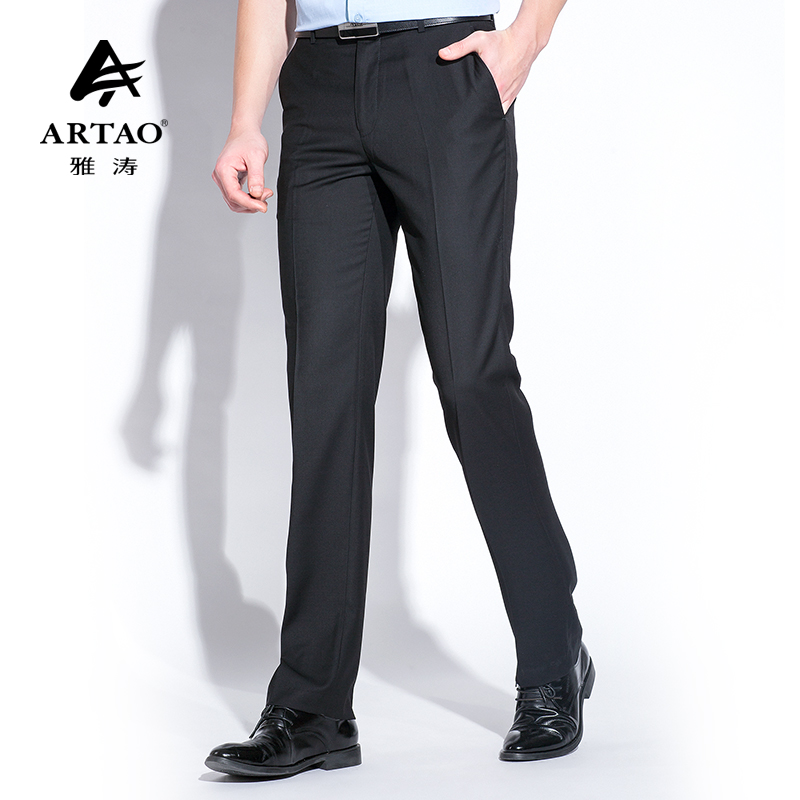 Yatao trousers mens black casual suit trousers slim Leggings summer middle aged business dress pants