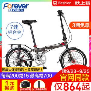 永久折叠自行车男女款变速铝合金20寸成年女士超轻便携小单车Q7-1
