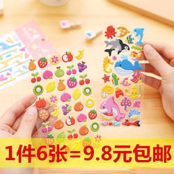 儿童可爱卡通动漫贴纸贴画幼儿园奖励动物水果宝宝粘贴平面立体