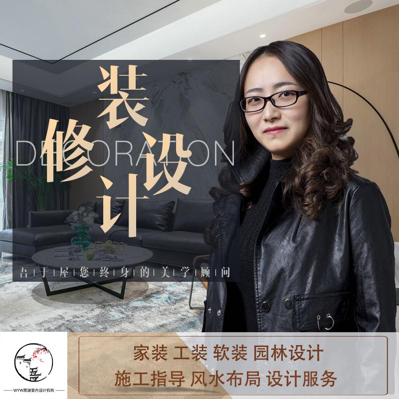 重庆别墅洋房室内房屋现代家装装修效果图施工图纸办公室纯设计师