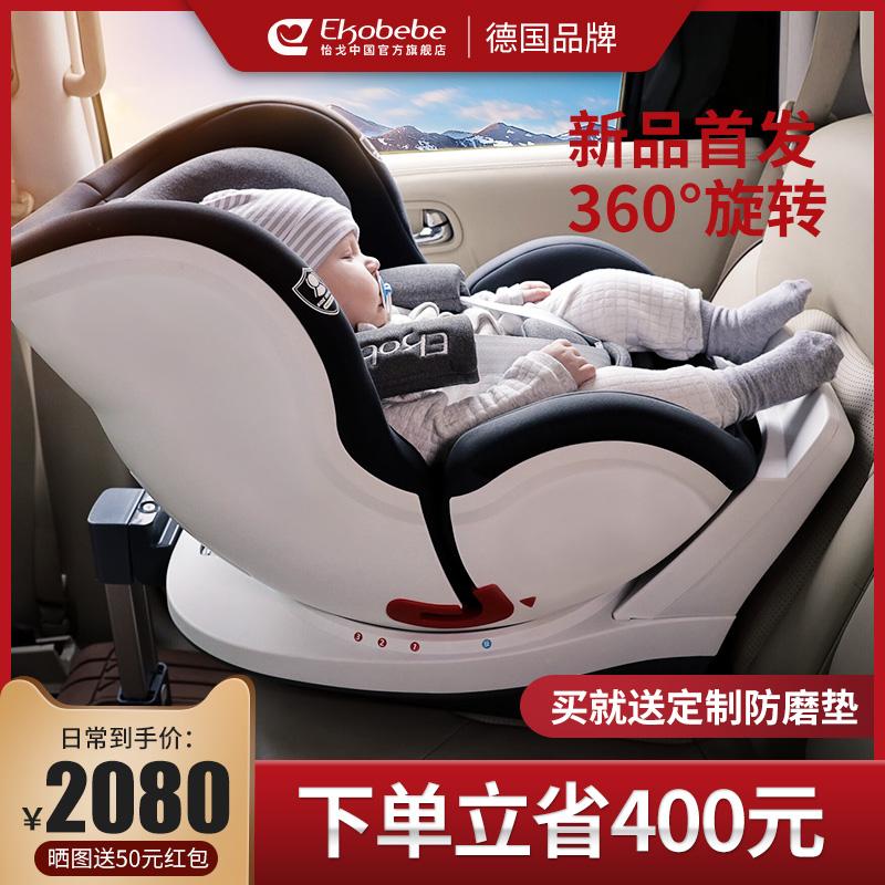 汽车儿童安全座椅什么牌子好