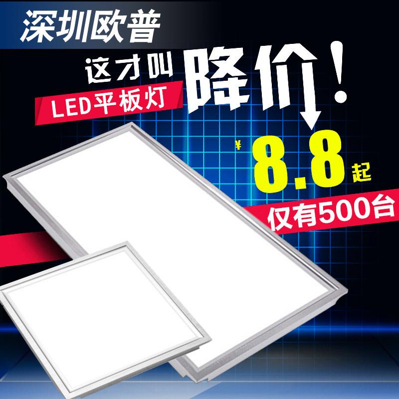 Интеграции потолок свет led квартира свет алюминий пряжка доска потолочный светильник встроенный 300*300*600LED кухня свет