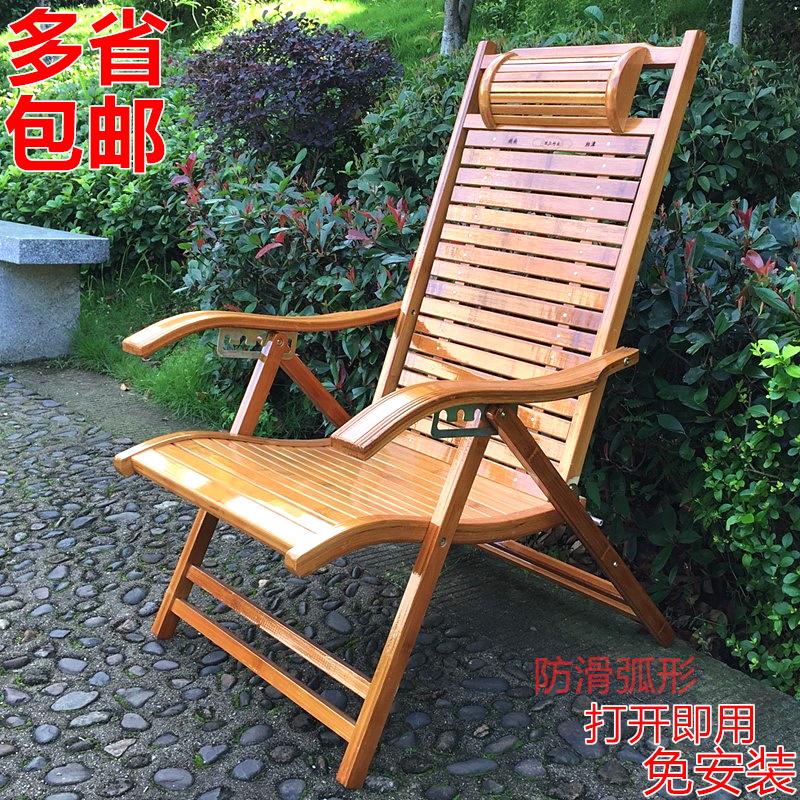 加��折�B椅加厚竹�l躺椅竹子靠背椅夏季�鲆无k公室午休座椅午睡椅
