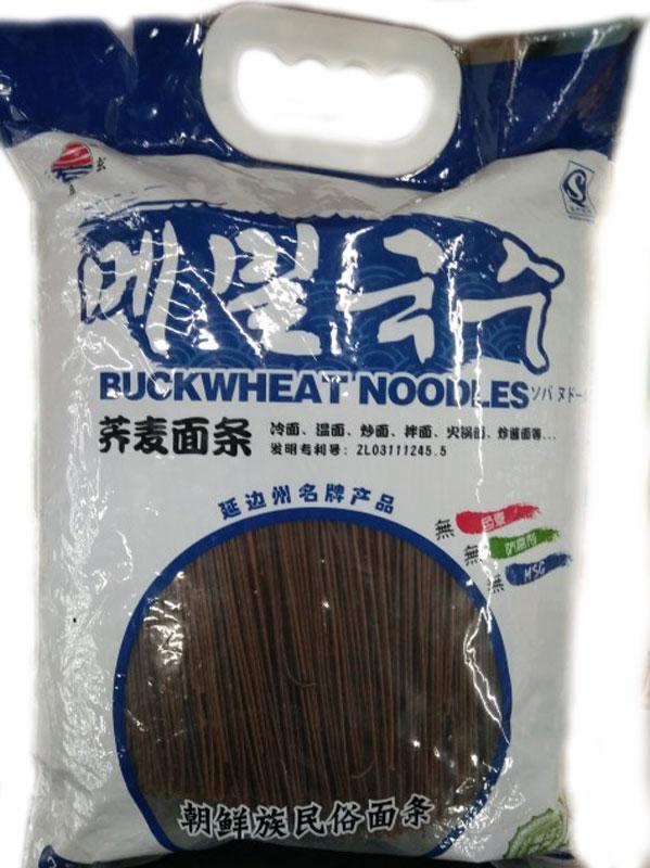 三玄延边延吉朝鲜族干荞麦面条5斤 延吉大冷面韩国冷面包邮凉拌面(非品牌)