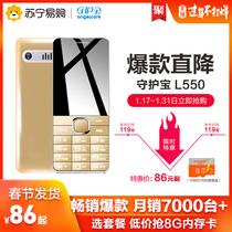k20prok20有新品红米手机note7小金刚官方旗舰正品红米7NoteRedmi小米Xiaomi现货当天发Note7红米