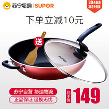 Supol frying pan with less fume and non-stick, 32cm for PC32S3 open-fire frying pan