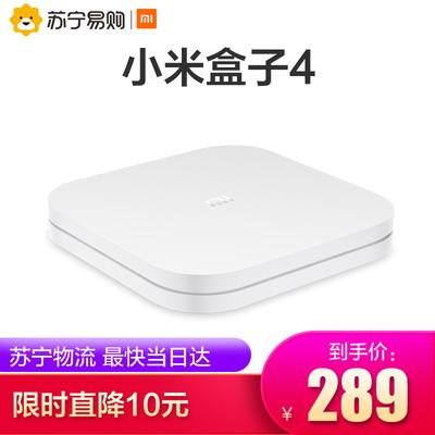 【现货速发】小米盒子4高清网络智能电视顶盒子4K家用手机投屏