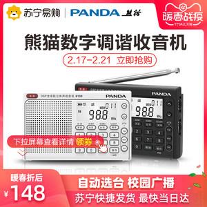 熊猫6130新款便携式全波段收音机