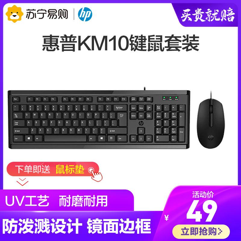 Наборы клавиатуры и мыши Артикул 604054275766