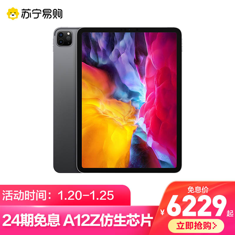 Issue 24 interest free 2020 new apple / Apple iPad Pro 11 inch tablet computer a12z chip / lidar / ultra wide angle / liquid screen
