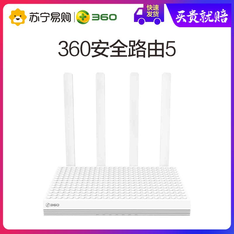 360家庭防火墙路由器5双频1200M大户型强信号wifi家用路由器穿墙