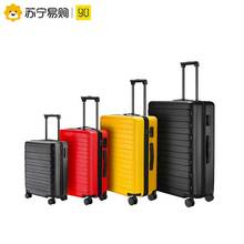 90 points suitcase Cardan wheel luggage case men and women business boarding 20 inch password Trolley Case