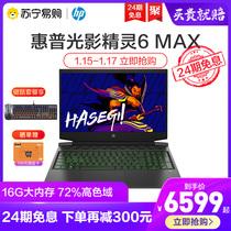 商务办公轻薄便携学生手提超薄本i7i5代11新款全面屏笔记本电脑2021D15D14MateBook华为期免息3新品