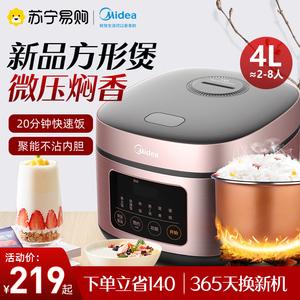 美的电饭煲电饭锅家用多功能智能煲4-5升大容量官方旗舰店正品