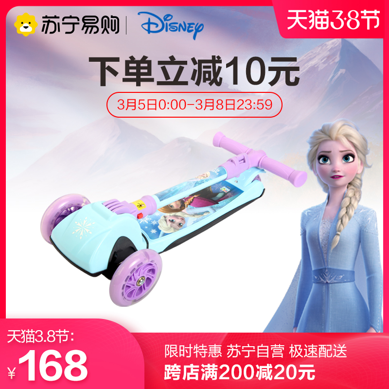 迪士尼disney儿童滑板车折叠三轮闪光宝宝单脚踏板车溜溜车滑滑车