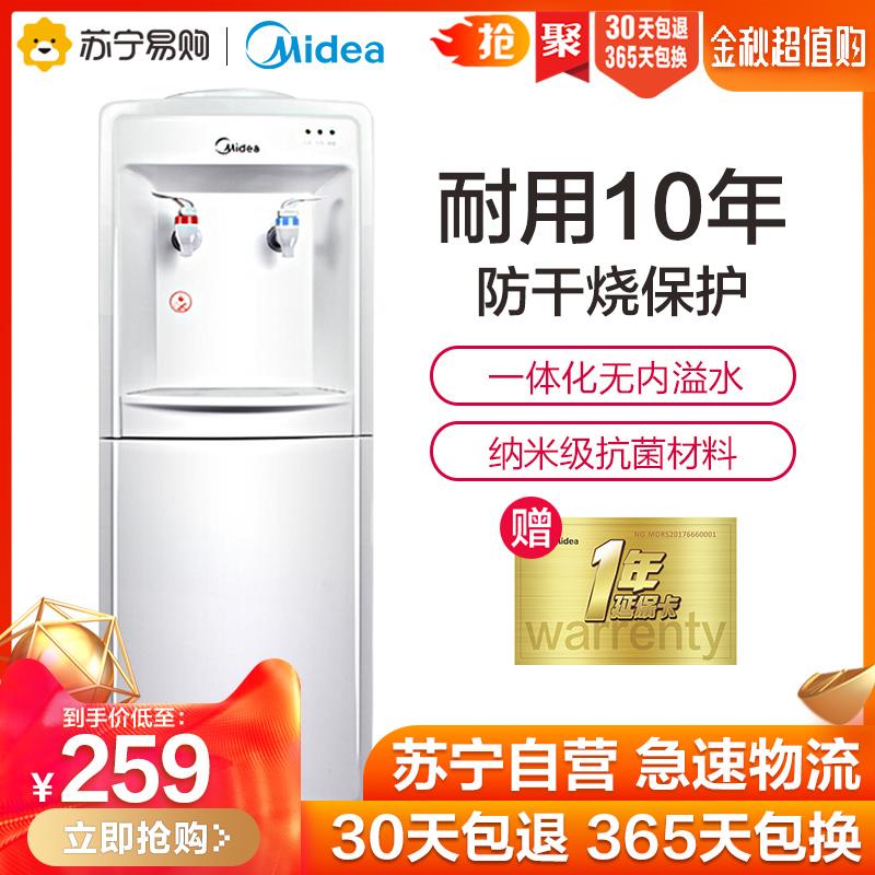 美的立式冷热家用myr718s-x饮水机满399.00元可用140元优惠券