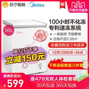 Midea/美的BD/BC-96KM(E)冰柜迷你小型冷柜冰箱冷冻冷藏家用