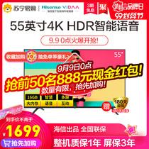 寸家用43网络智能高清液晶电视机wifi英寸404C小米电视Xiaomi