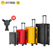 90 points suitcase universal wheel luggage box Men and women business boarding millet 20 inch password trolley case