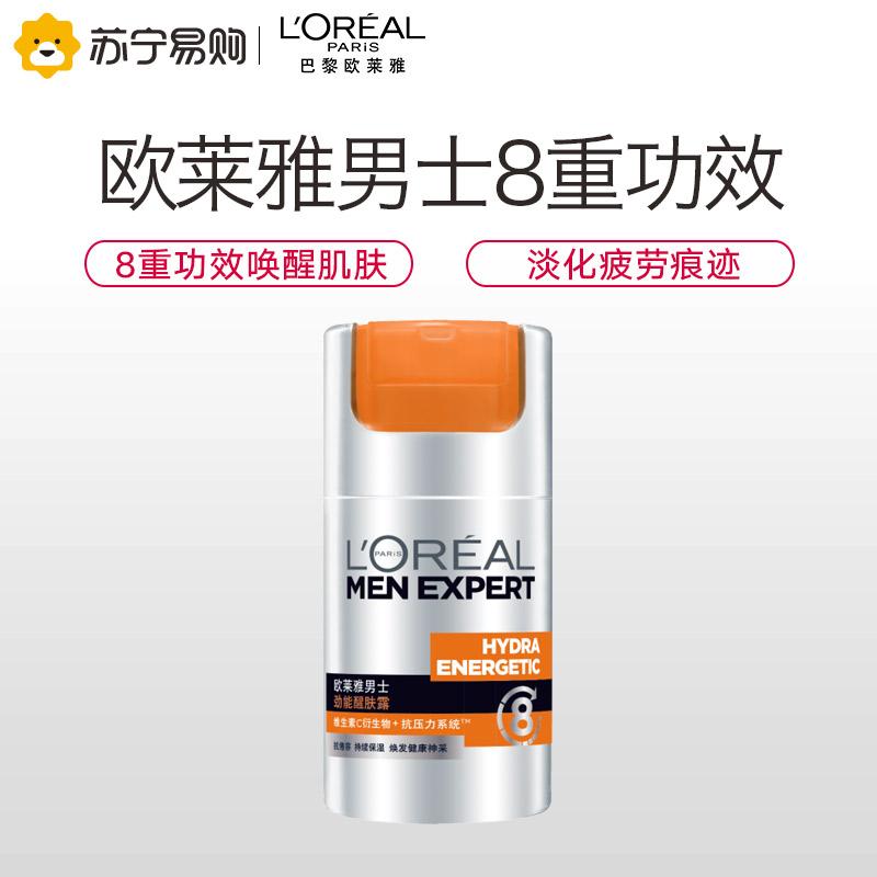 Л'ореаль мужской сила может просыпаться кожа роса 8 вес эффект 50ml меньше меньше стимулировать не плотно протяжение кожа увлажняющий кожа