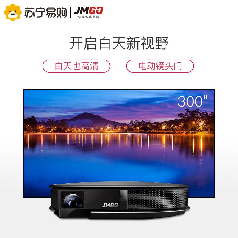 坚果(JMGO)G3 家用投影仪 智能影院 无屏电视 激光电视