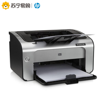 HP/HP P1108 black and white laser printer family small student business office A4 high-speed high-definition