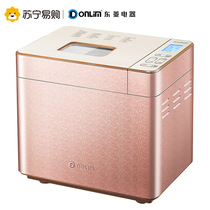 Donlim XBM-1028GP Household toaster fully automatic smart multifunctional and cake breakfast