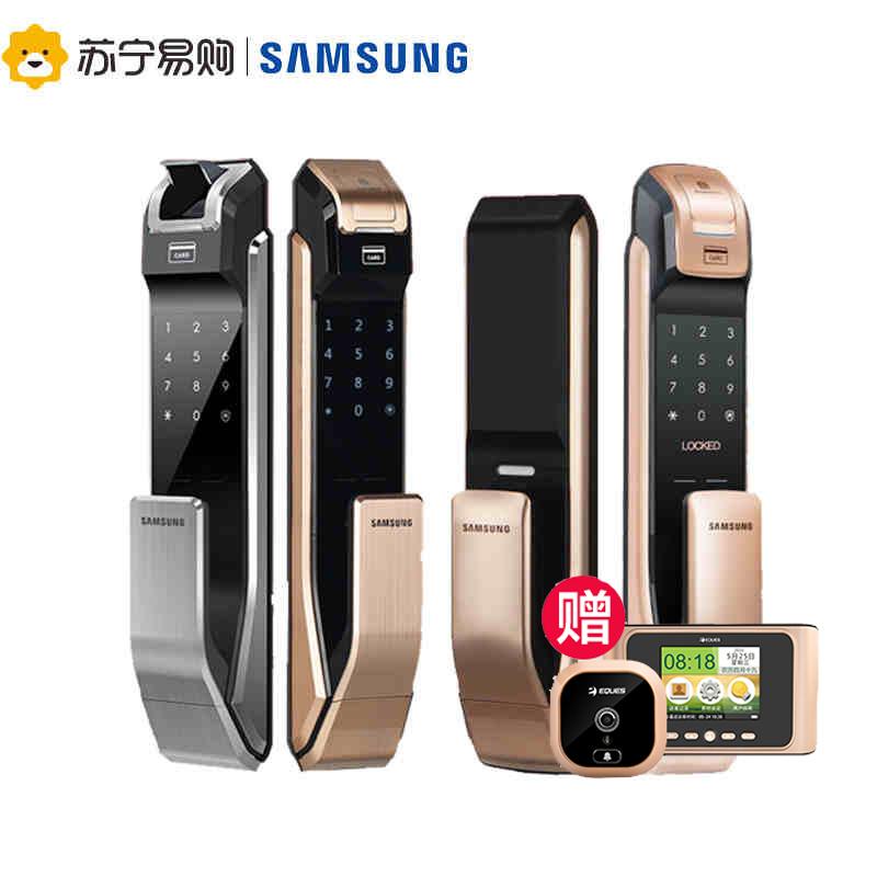 三星指紋鎖家用防盜門鎖密碼鎖智能電子門鎖磁卡鎖手機控製DP728
