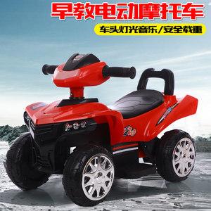 电动四轮沙滩越野车可坐1--3溜溜车