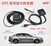 天线信号增强转发射器GPS信号增强放大器手机便携导航GPS车载